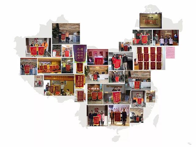 国家公祭日-华浔品味装饰集团-华浔品味装饰