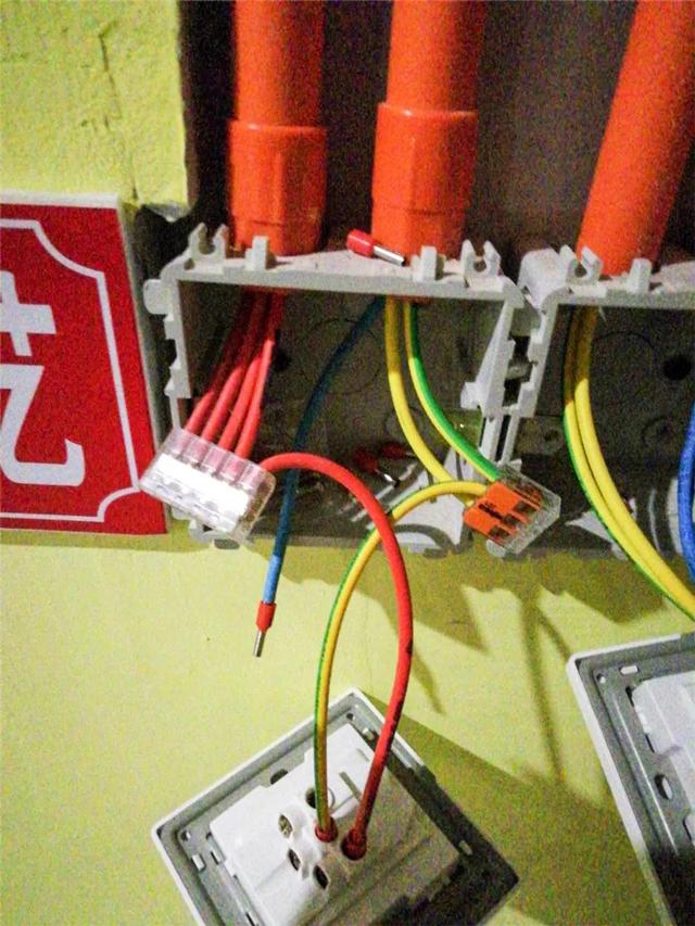 华浔水电工艺-华浔六大工艺-华浔装饰水电材料