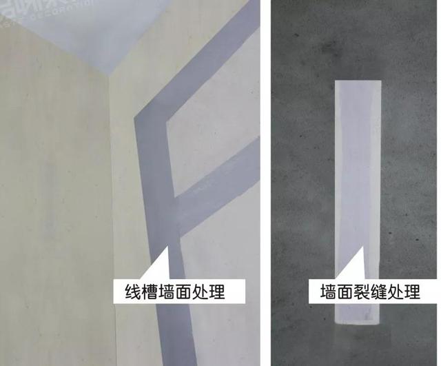 扇灰的流程有哪些-什么是扇灰-扇灰和批荡有什么区别