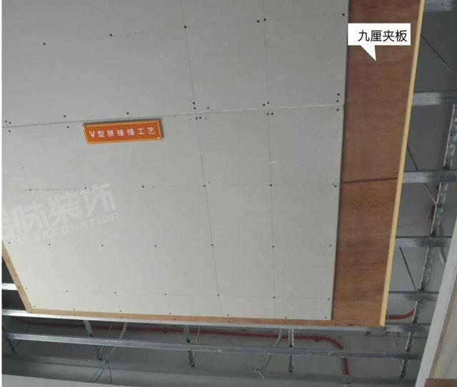 天花吊顶装修材料-天花吊顶装修注意事项-天花吊顶的种类有哪些