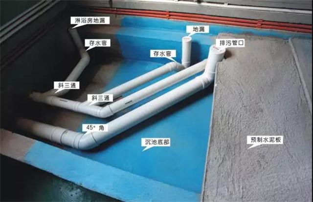 卫生间如何做防水-如何区分进回水管道-排水管和排污管的区别
