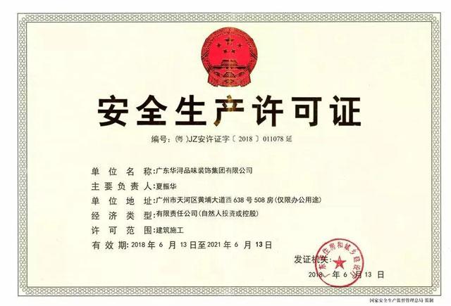 天庄品味国际-天庄品味国际口碑-天庄国家级认证