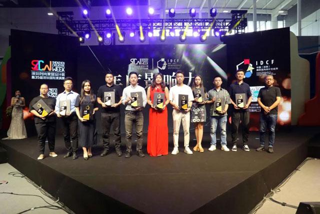 華潯設計團隊-華潯榮譽獎項-華潯裝修公司