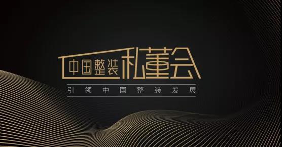 華潯品味裝飾集團-廣州華潯品味裝飾-廣東華潯