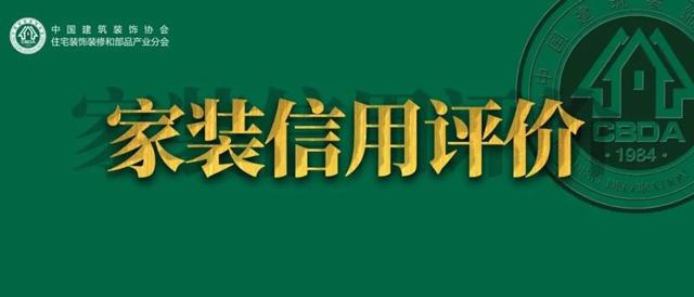 体育外围品味装饰集团-体育外围品味装饰-广州体育外围品味装饰
