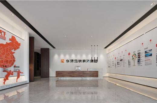 廣東華潯品味裝飾集團靖江分公司設計部